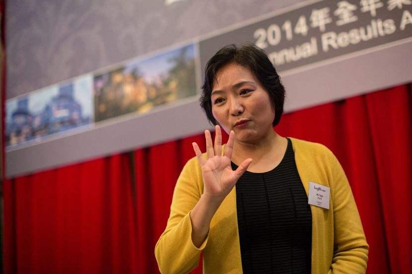 Lu Zhongfang
